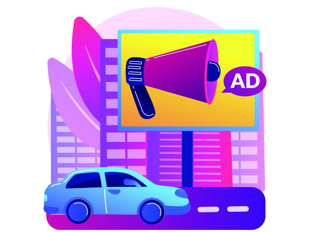 تبلیغات تجاری چیست؟